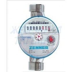 Водомер Zenner 130 90 C 3/4...