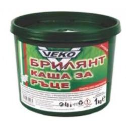 Каша за ръце Брилянт VEKO 1 кг