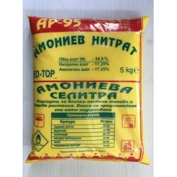 Амониева селитра 5кг АР-95