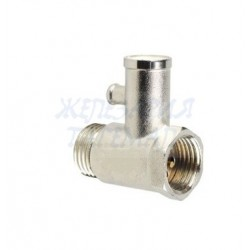 Комбиниран предпазен клапан...